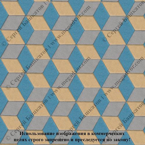 Ромб 3D Мини (серый, синий, жёлтый)