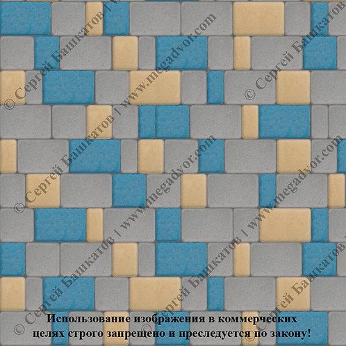 Старый Город Стандарт (серый, синий, жёлтый)