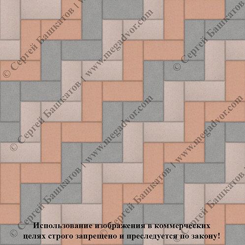 Кирпичик Максимум (серый, бежевый, оранжевый)