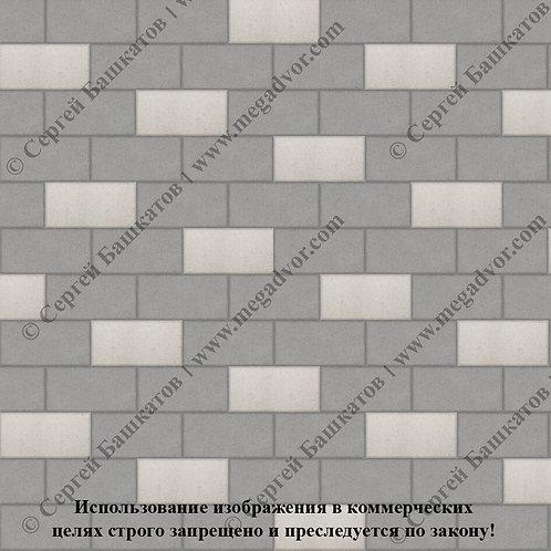 Кирпичик Эконом (серый, белый)