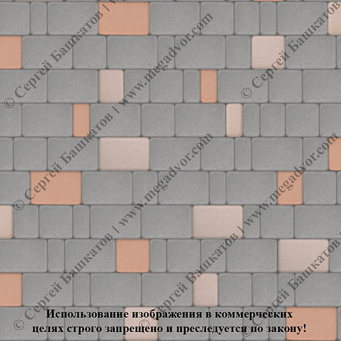 Старый Город Эконом (серый, бежевый, оранжевый)
