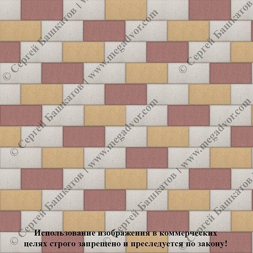 Кирпичик Стандарт (белый, красный, жёлтый)
