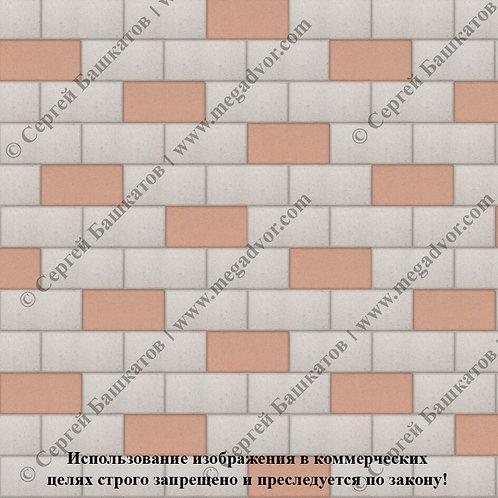 Кирпичик Эконом (белый, оранжевый)