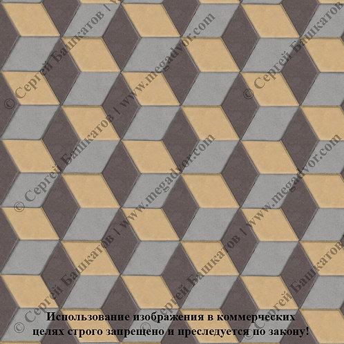 Ромб 3D Мини (серый, коричневый, жёлтый)