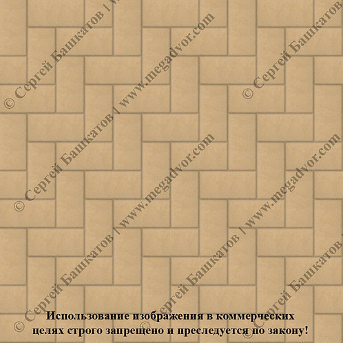 Кирпичик Жёлтый