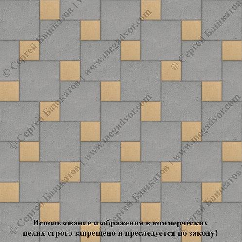 Квадрат со Вставкой (серый, жёлтый)