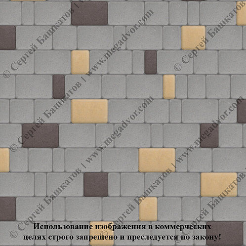Старый Город Эконом (серый, жёлтый, коричневый)