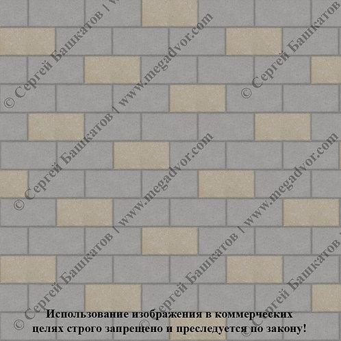 Кирпичик Эконом (серый, хаки)
