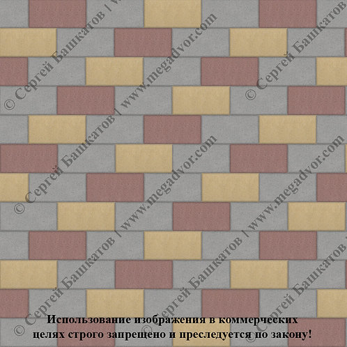 Кирпичик Стандарт (серый, красный, жёлтый)
