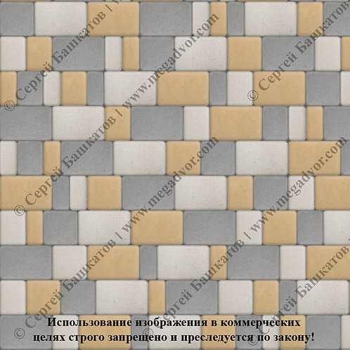 Старый Город Максимум (серый, белый, жёлтый)