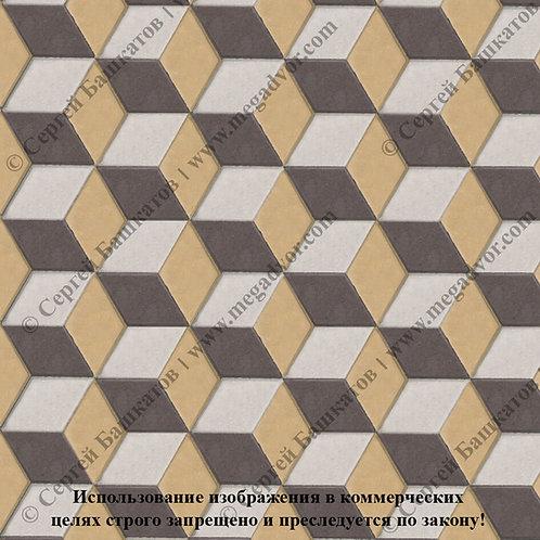 Ромб 3D Мини (белый, коричневый, жёлтый)