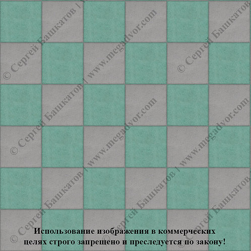 Квадрат 200*200 Шахматы (серый, зелёный)