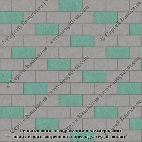 Кирпичик Эконом (серый, зелёный)