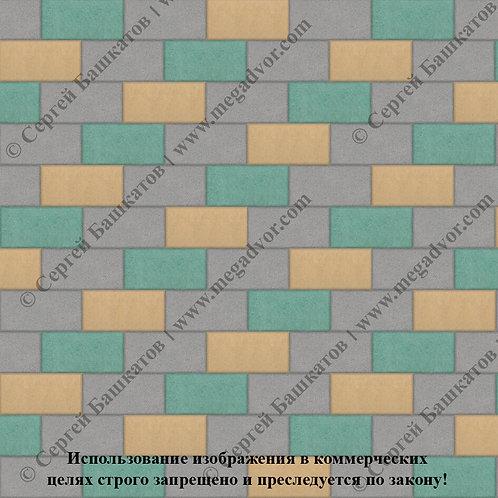 Кирпичик Стандарт (серый, зелёный, жёлтый)