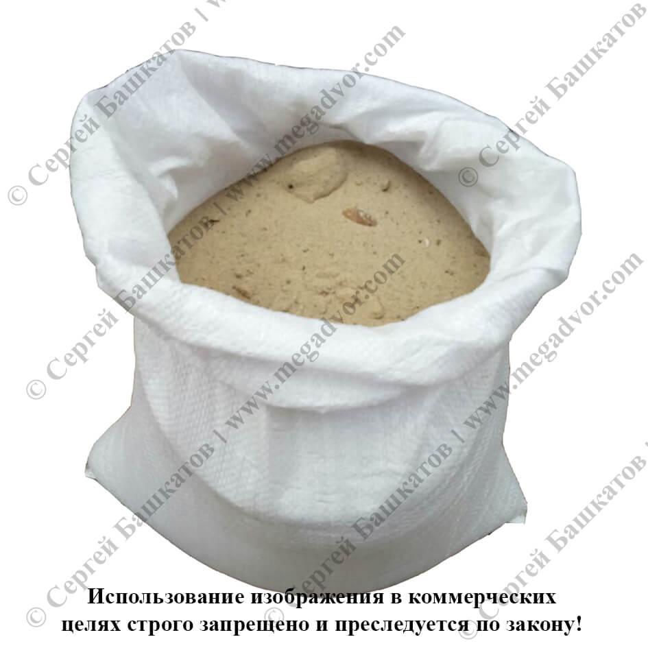 Песок речной белый