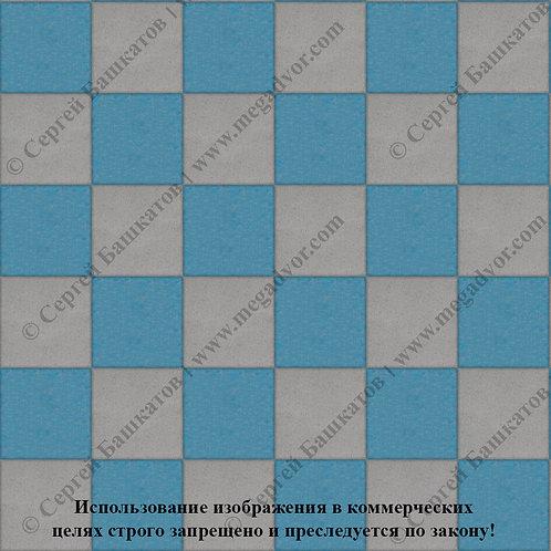 Квадрат 200*200 Шахматы (серый, синий)