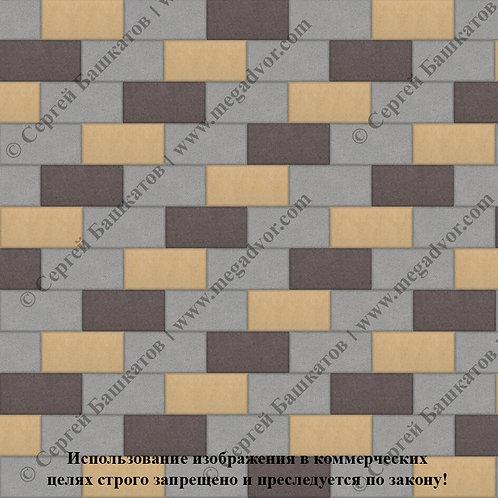 Кирпичик Стандарт (серый,коричневый, жёлтый)