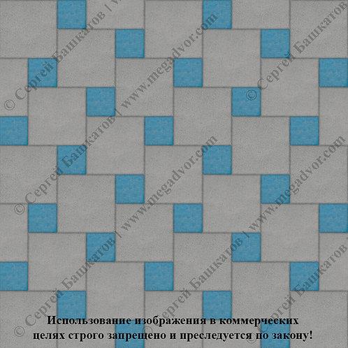 Квадрат со Вставкой (серый, синий)