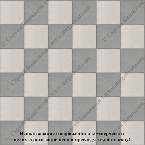 Квадрат 200*200 Шахматы (серый, белый)