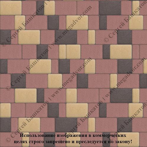Старый Город Стандарт (красный, жёлтый, коричневый)