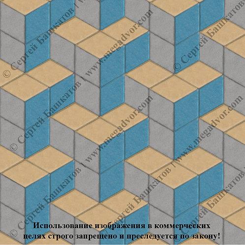 Ромб Куб в кубе (серый, синий, жёлтый)