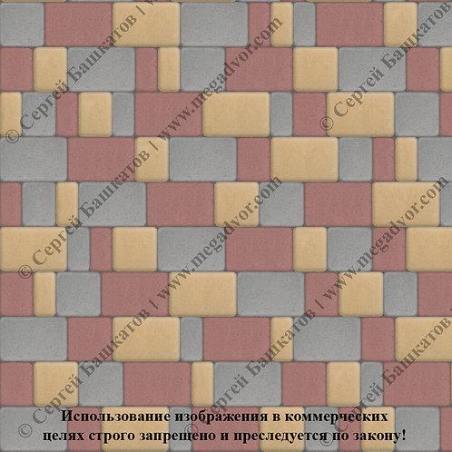 Старый Город Максимум (серый, красный, жёлтый)