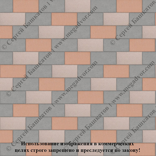 Кирпичик Стандарт (серый, бежевый, оранжевый)