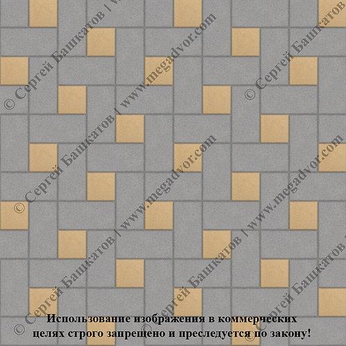 Кирпичик Вставка (серый, жёлтый)