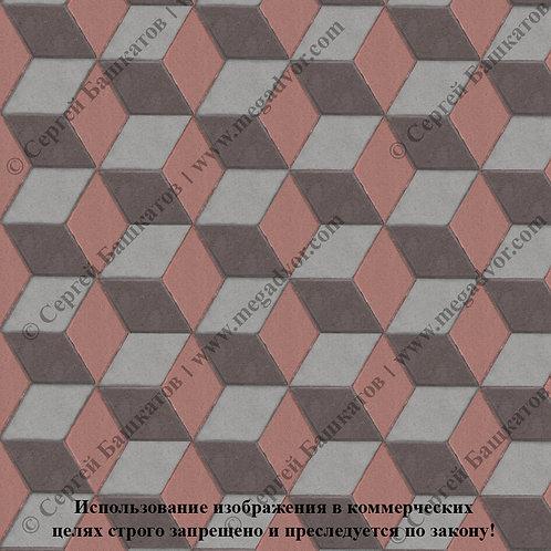 Ромб 3D Мини (серый, красный, коричневый)