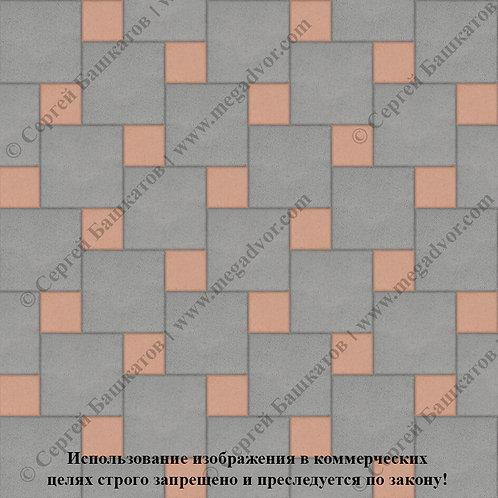 Квадрат со Вставкой (серый, оранжевый)