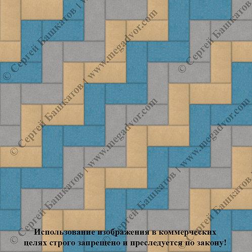 Кирпичик Максимум (серый, жёлтый, синий)