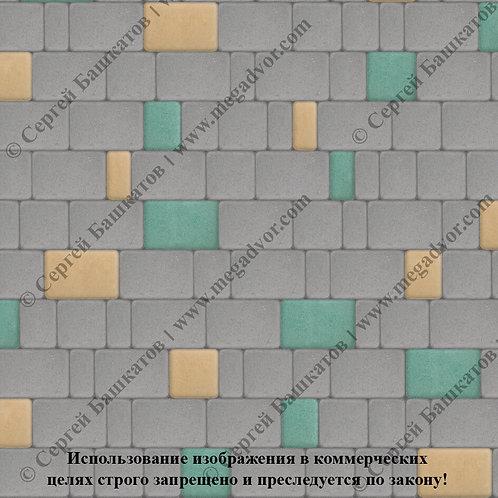 Старый Город Эконом (серый, жёлтый, зелёный)