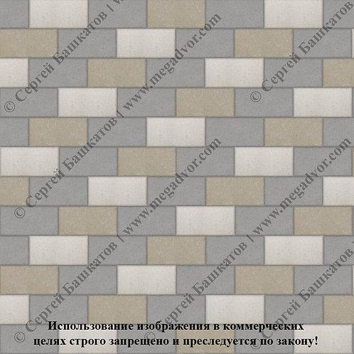 Кирпичик Стандарт (серый, хаки, белый)