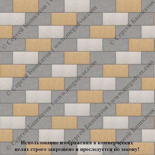 Кирпичик Стандарт (серый, жёлтый, белый)
