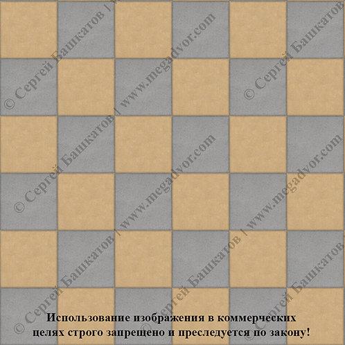 Квадрат 200*200 Шахматы (серый, жёлтый)