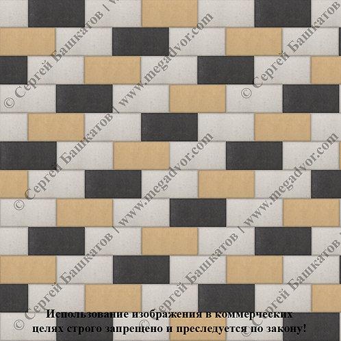 Кирпичик Стандарт (белый, чёрный, жёлтый)