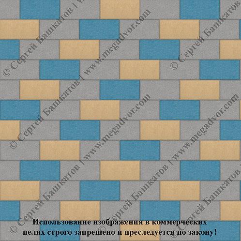 Кирпичик Стандарт (серый, синий, жёлтый)