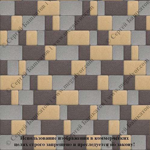 Старый Город Максимум (серый, коричневый, жёлтый)