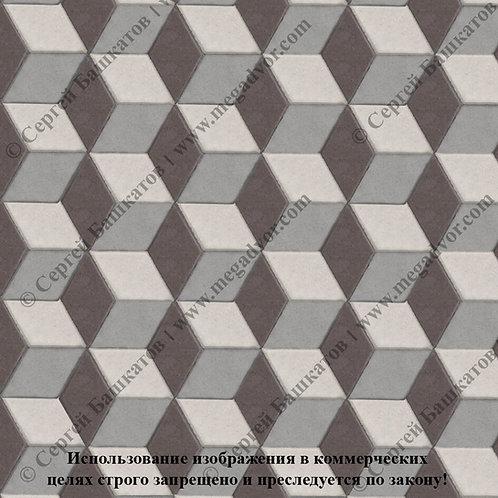 Ромб 3D Мини (серый, коричневый, белый)