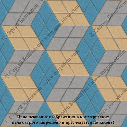 Ромб 3D Макси (серый, синий, жёлтый)