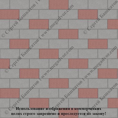 Кирпичик Эконом (серый, красный)