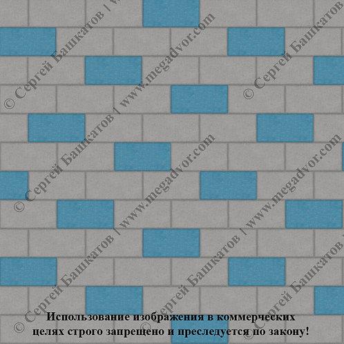 Кирпичик Эконом (серый, синий)