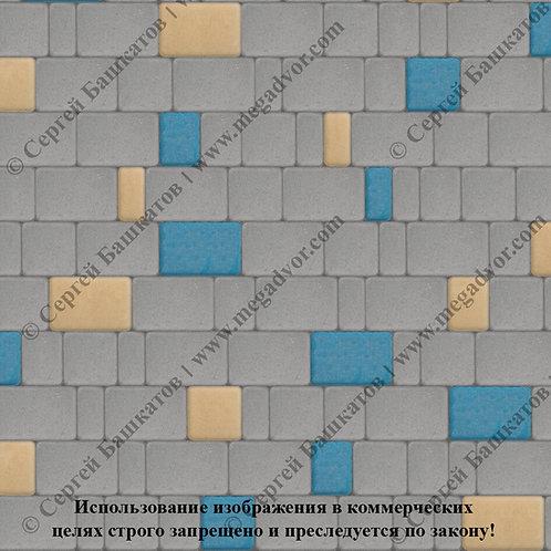 Старый Город Эконом (серый, жёлтый, синий)