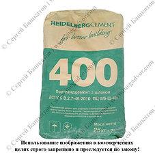 Цемент 400-Б