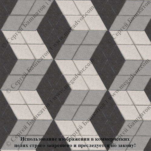 Ромб 3D Макси (чёрный, серый, белый)