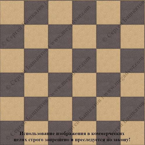 Квадрат 200*200 Шахматы (коричневый, жёлтый)
