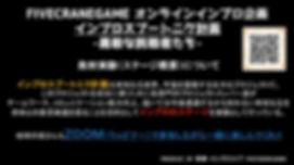 インプロスプートニク計画(発射実験概要).jpg
