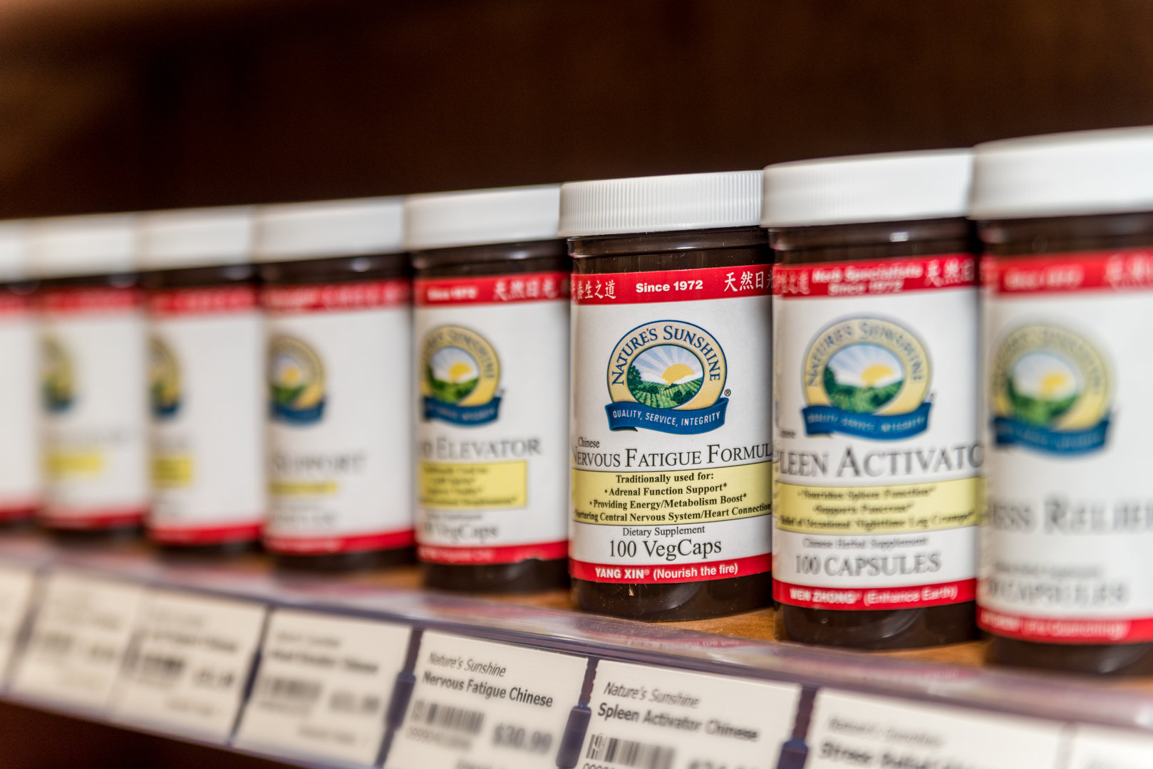 Nature's Sunshine Supplements