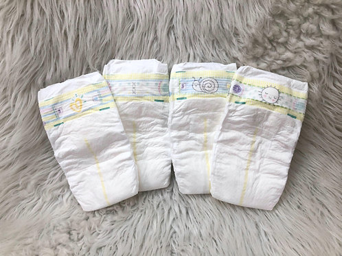 '4 Diapers' Pampers Set| SIZE 1