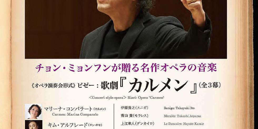 東京フィルハーモニー交響楽団オーチャード定期